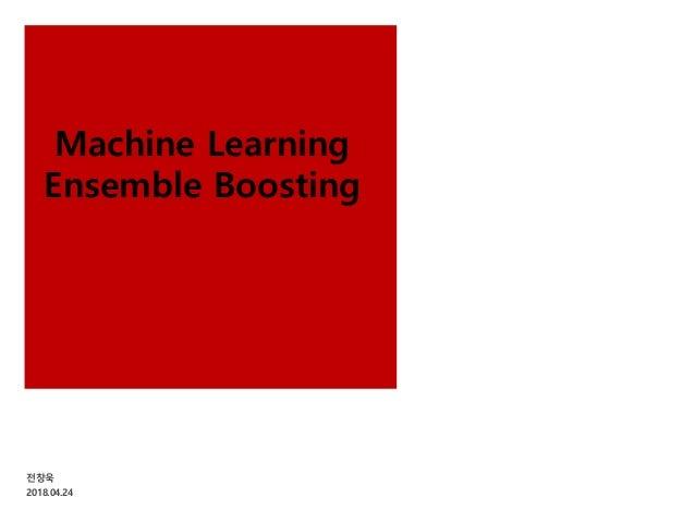 전창욱 2018.04.24 Machine Learning Ensemble Boosting