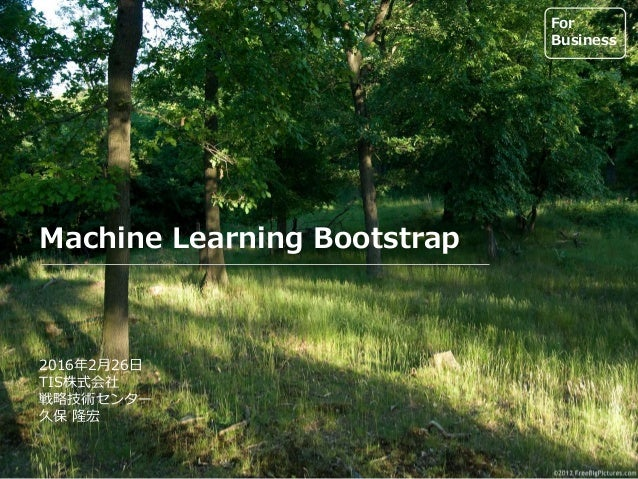 bootstrap machine learning