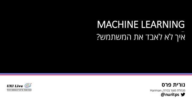 @nuritps MACHINE LEARNING