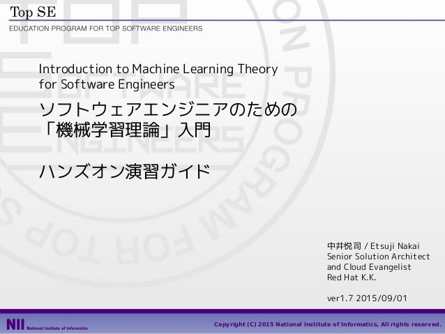 1 Copyright (C) 2015 National Institute of Informatics, All rights reserved. Introduction to Machine Learning Theory for S...