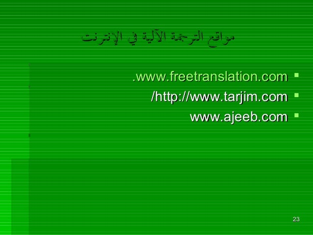 Ajeeb itefaq hai. Learn English - YouTube