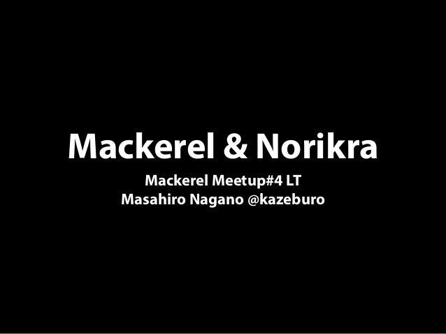 Mackerel & Norikra Mackerel Meetup#4 LT Masahiro Nagano @kazeburo
