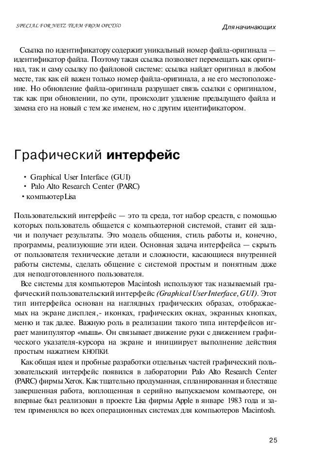Драйвер К Ик Порту Ui - 210