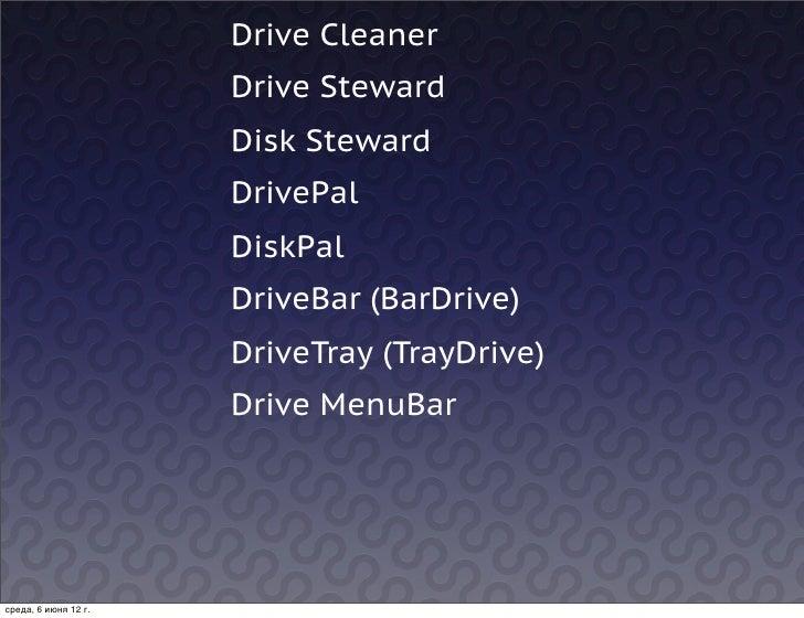 Drive Cleaner                      Drive Steward                      Disk Steward                      DrivePal          ...