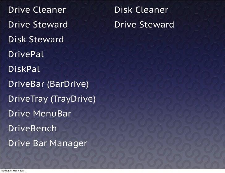 Drive Cleaner           Disk Cleaner     Drive Steward           Drive Steward     Disk Steward     DrivePal     DiskPal  ...