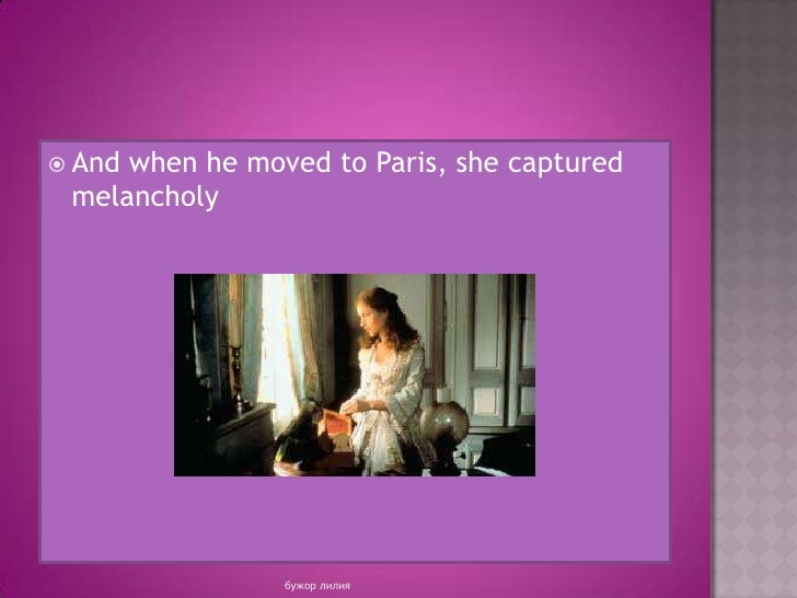Social classes in madam bovary