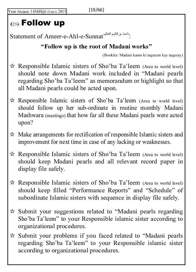 Madani pearls of sho'ba ta'leem (islamic sisters)