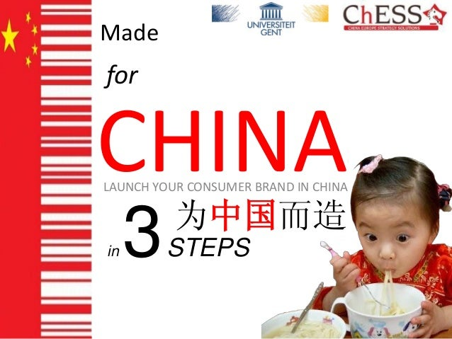 Made  LAUNCH YOUR CONSUMER BRAND IN CHINA  for  CHINAin3STEPS  为中国而造  1