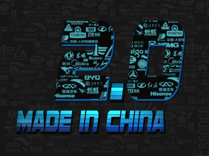 Made In China 2.0_Change