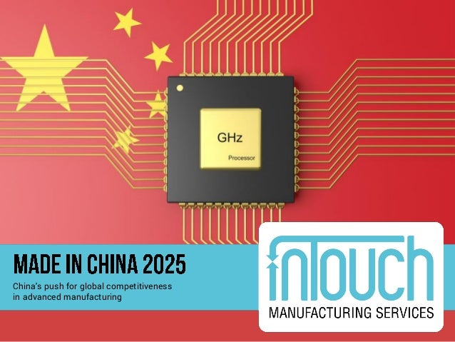 China's push for global competitiveness in advanced manufacturing
