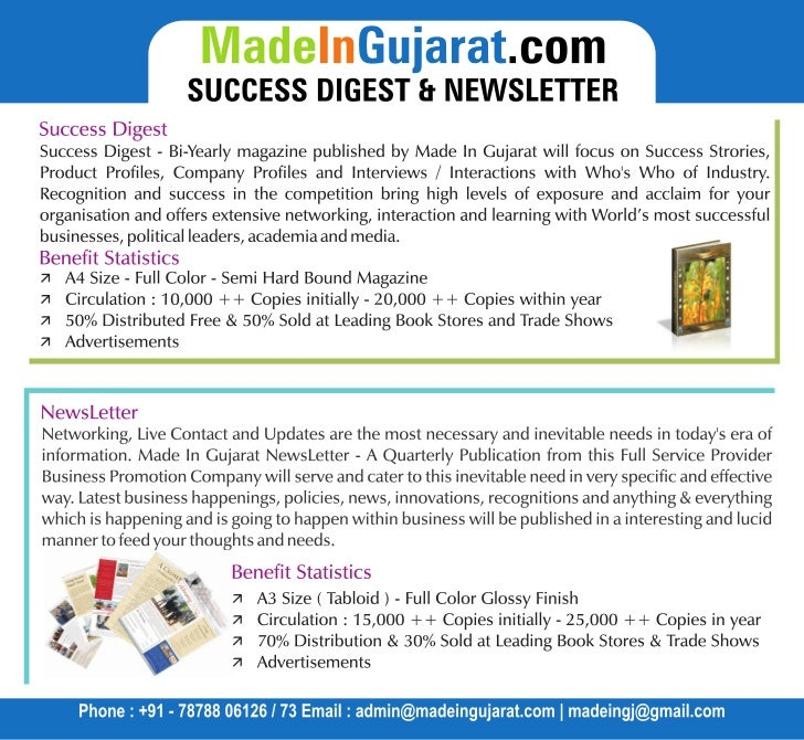 Made In Gujarat - Catalog Inlay 03, MIG Media Neurons Ltd., Websites, B2B, B2C, Publications, Magazines, International Tra...