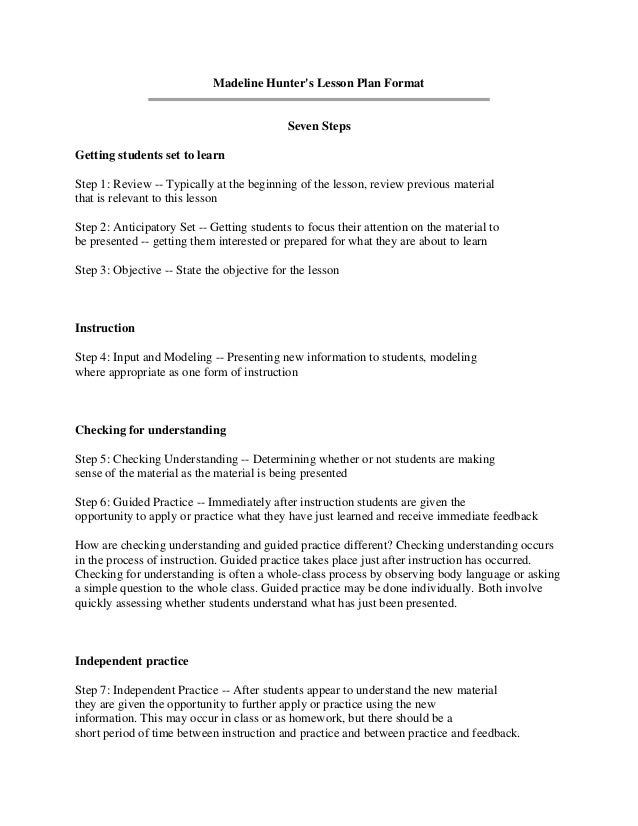 Madeline Hunter - Madeline hunter lesson plan template