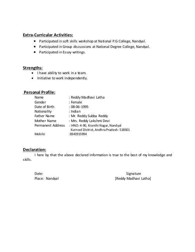 madhavi resume 1