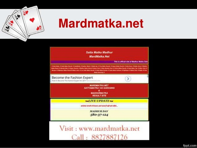 Madhur day, madhur day live result, madhur day jodi chart