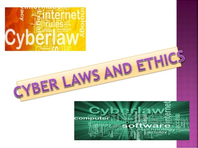 internet ethics and copyright laws
