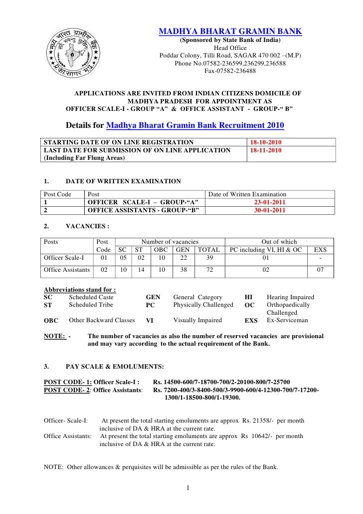 MADHYA BHARAT GRAMIN BANK(Sponsored by State Bank of India)Head OfficePoddar Colony, Tilli Road, SAGAR 470 002 –(M.P)Phone...