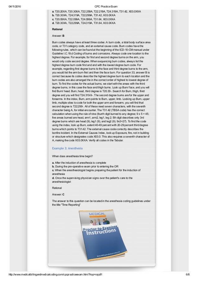 Emergency Room Medical Terminology Quiz