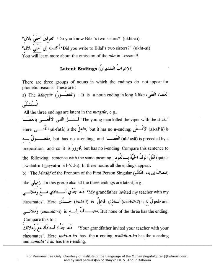 madina book 3 english key pdf