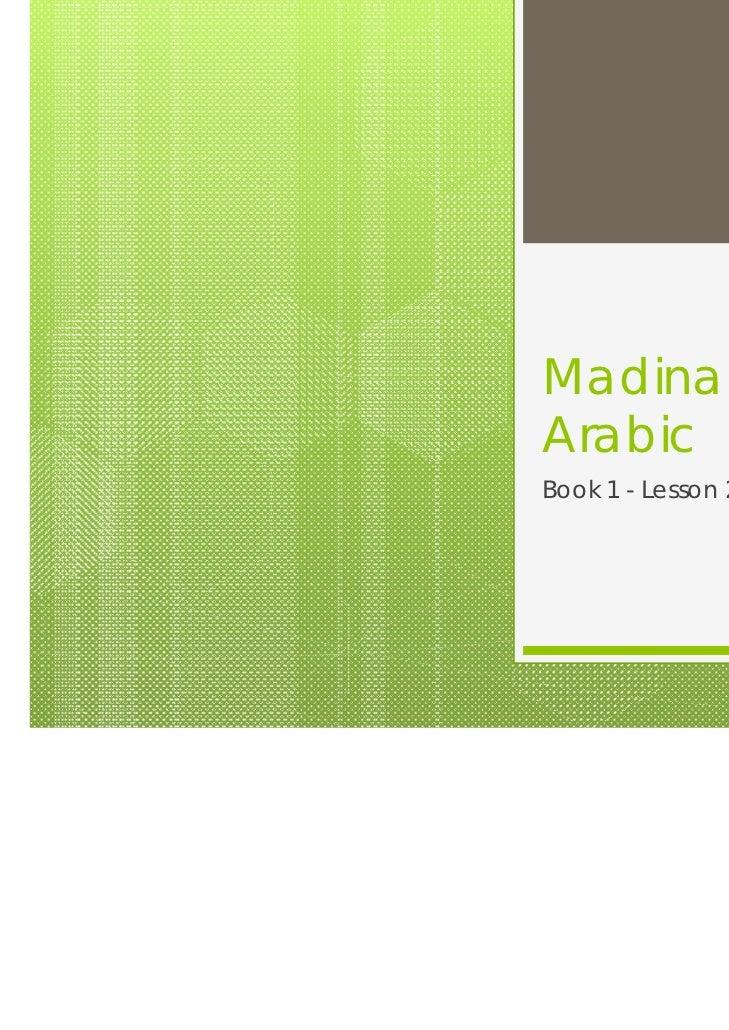 MadinahArabicBook 1 - Lesson 2