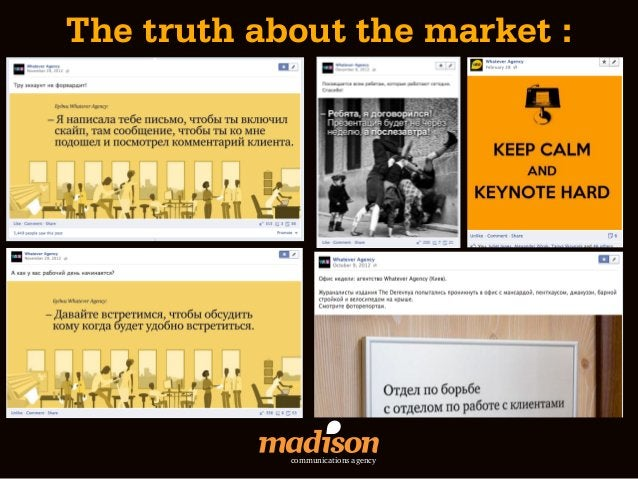 The truth about the market :            communications agency