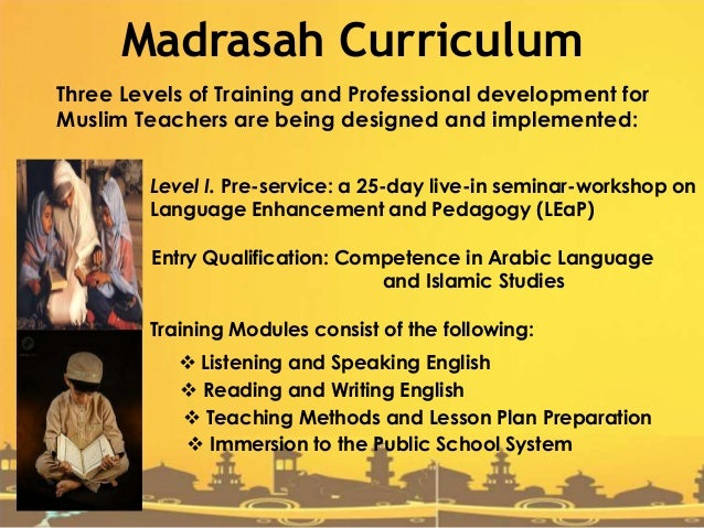 madrasah curriculum