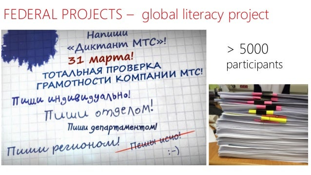 > 5000 participants FEDERAL PROJECTS – global literacy project
