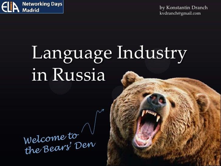 by Konstantin Dranch             kvdranch@gmail.comLanguage Industryin Russia