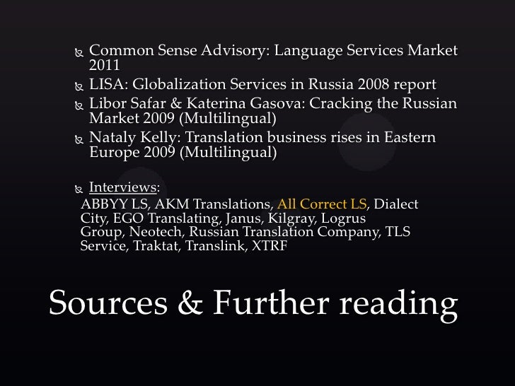 russian-translation-general-information-resources