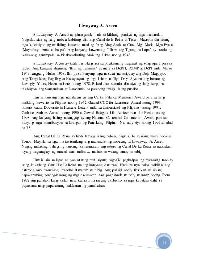 ugat ng panitikang filipino Panitikang filipino sa iba't ibang panahon at retorika panahon ng katutubo bago pa man dumating ang mga kastila sa pilipinas, mayroon nang sining at panitikan ang mga sinaunang pilipino.