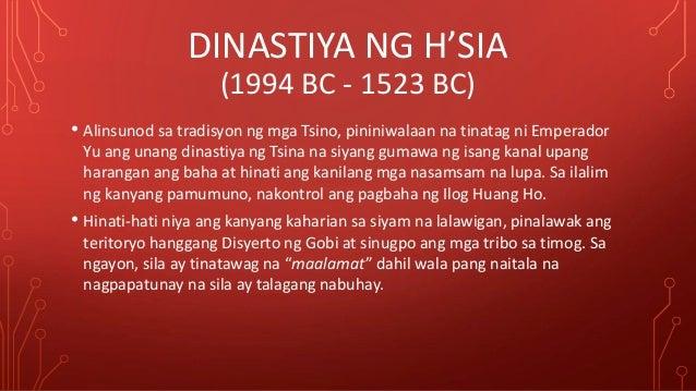 Dinastiya ng Tsina ( Pangkat 3 ) 7-Aristotle  Slide 3