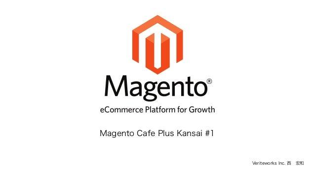 Veriteworks Inc. 西宏和 Magento Cafe Plus Kansai #1