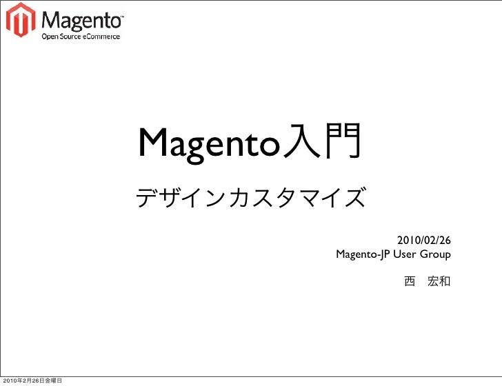 Magento                                       2010/02/26                           Magento-JP User Group     2010   2   26