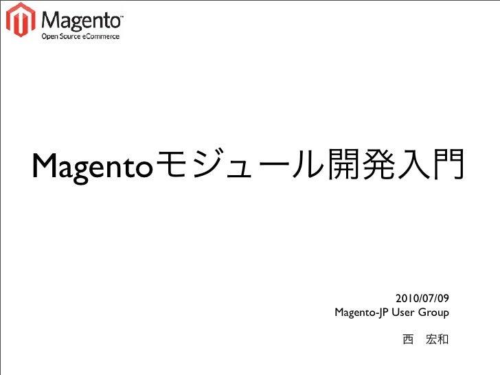 Magento                        2010/07/09           Magento-JP User Group