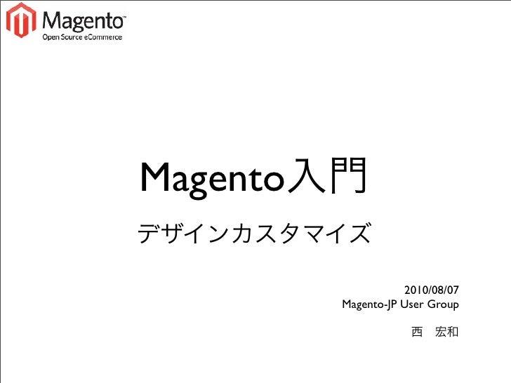 Magento20100807