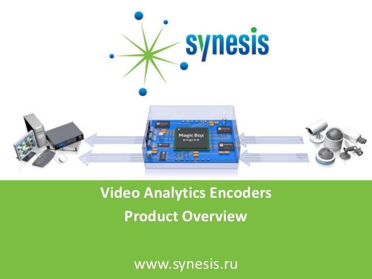 Video Analytics Encoders<br />Product Overview<br />www.synesis.ru<br />