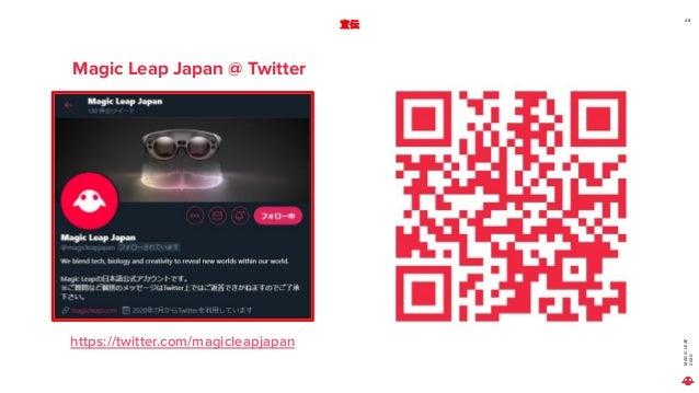 MAGICLEAP 2020 48 宣伝 Magic Leap Japan @ Twitter https://twitter.com/magicleapjapan