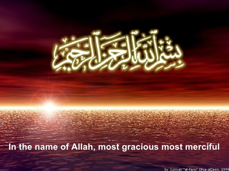 In the name of Allah, most gracious most merciful