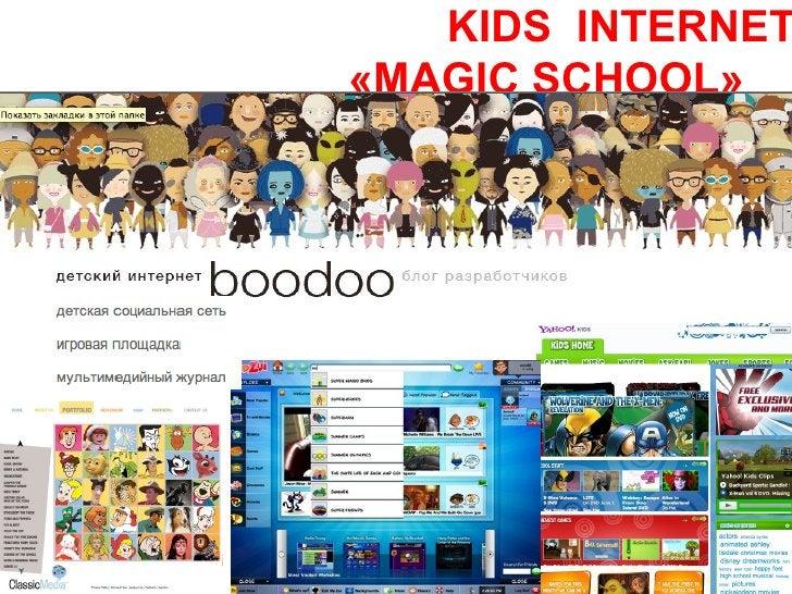 KIDS  INTERNET «MAGIC SCHOOL»
