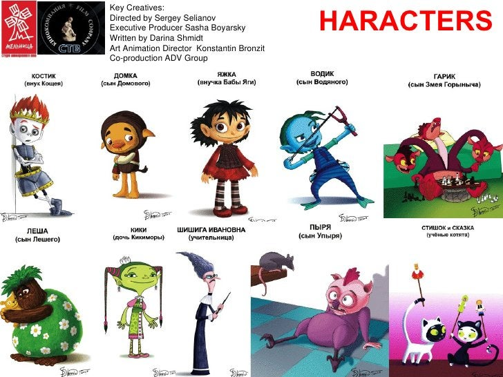 Key Creatives: Directed by Sergey Selianov Executive Producer Sasha Boyarsky Written by Darina Shmidt Art Animation Direct...