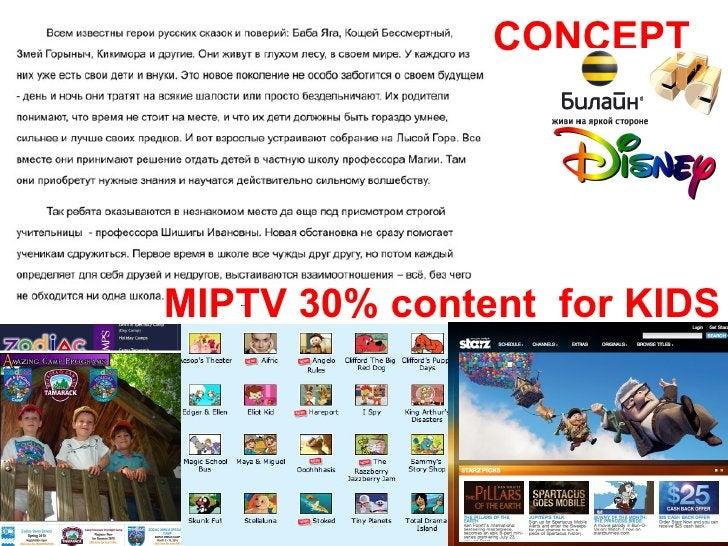 CONCEPT MIPTV 30% content  for KIDS
