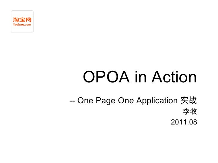OPOA in Action-- One Page One Application 实战                          李牧                       2011.08