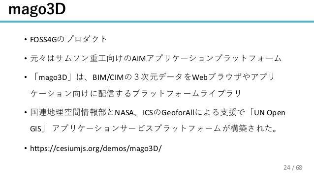 / 68 • FOSS4G • AIM • mago3D BIM/CIM Web • NASA ICS GeoforAll UN Open GIS • https://cesiumjs.org/demos/mago3D/ 24