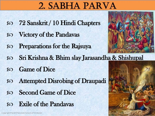 a summary on mahabharata in hindi Incidentally ,mahabharata is the longest epic in the world 4 times longer than 'odyssey'it is supposed to have been written by lord ganesha and dictated by ved vyasaits historical proofs are scattered all over northern india.