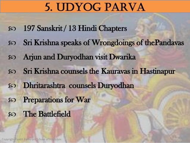 Mahabharata Summary