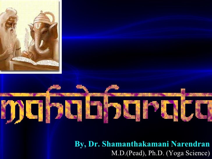 By, Dr. Shamanthakamani Narendran   M.D.(Pead), Ph.D. (Yoga Science)