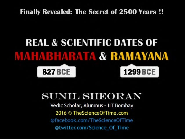 The scientific dating of the ramayana and the vedas