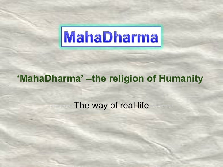 --------The way of real life-------- ' MahaDharma' –the religion of Humanity
