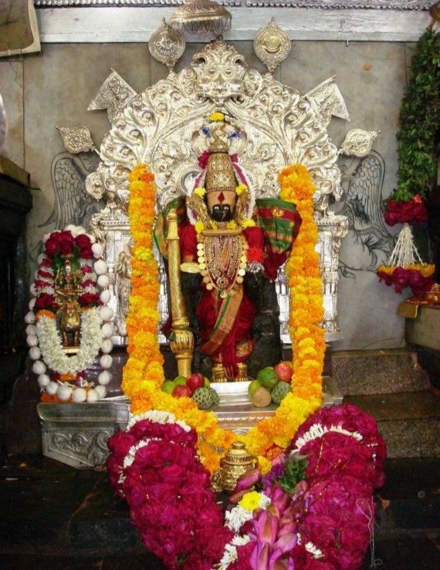Mahalaxmi darshan (kolhapur)