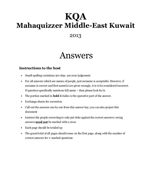 KQAMahaquizzer Middle-East Kuwait                                           2013                                  AnswersI...