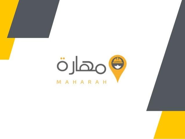 Mahara - Flat6Labs Jeddah Spring 2015